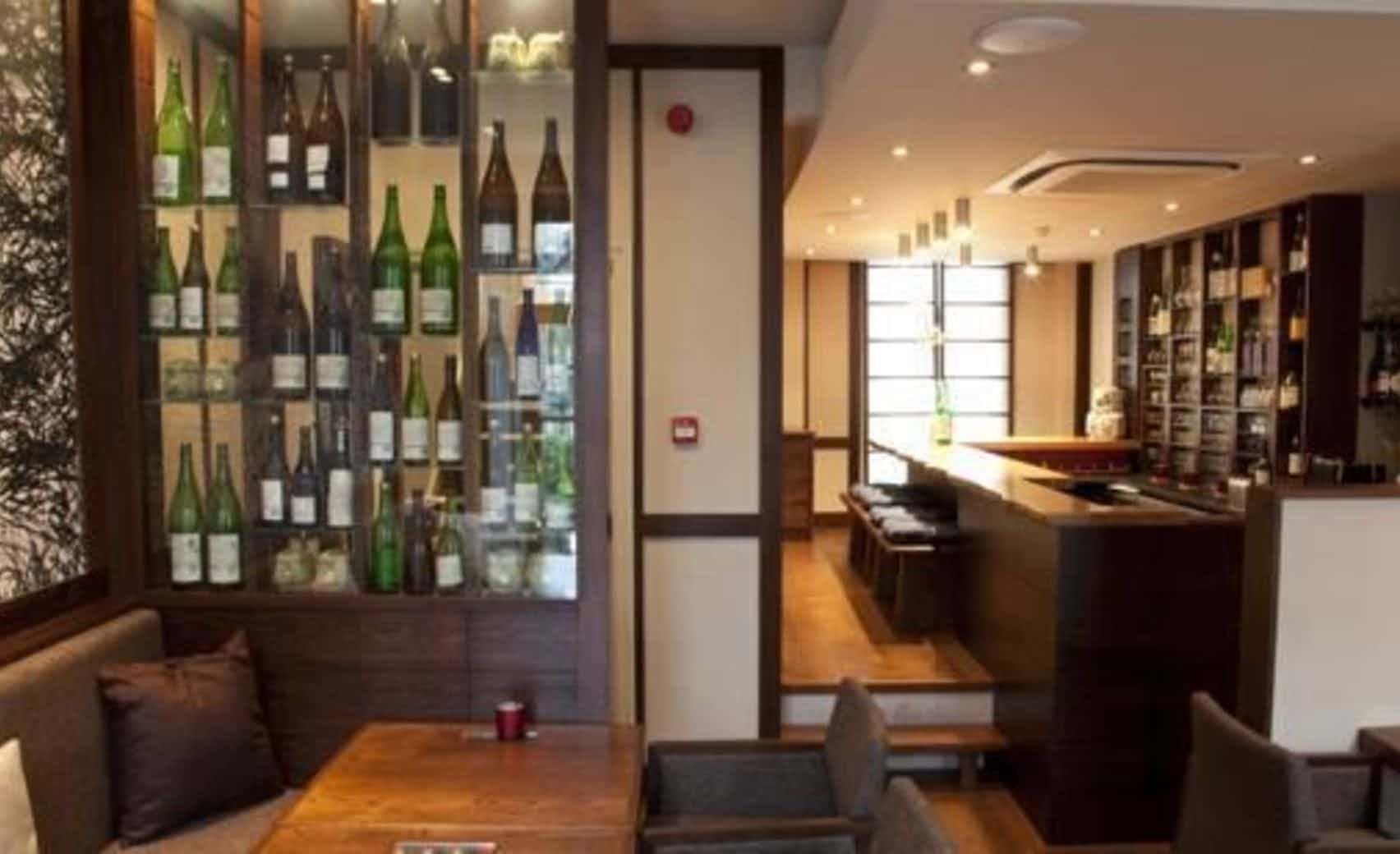Weekend Lunch, Upstairs Bar, Chisou Knightsbridge