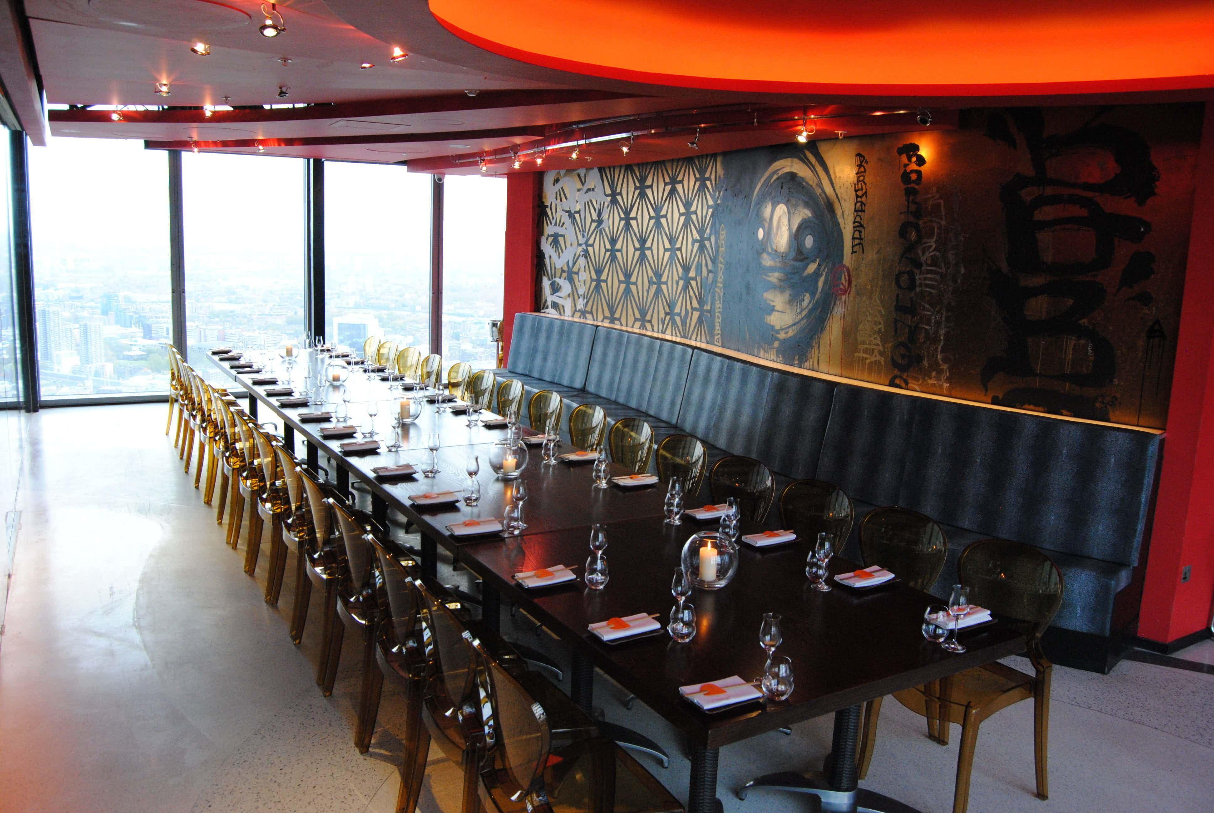 SUSHISAMBA Lounge, SUSHISAMBA