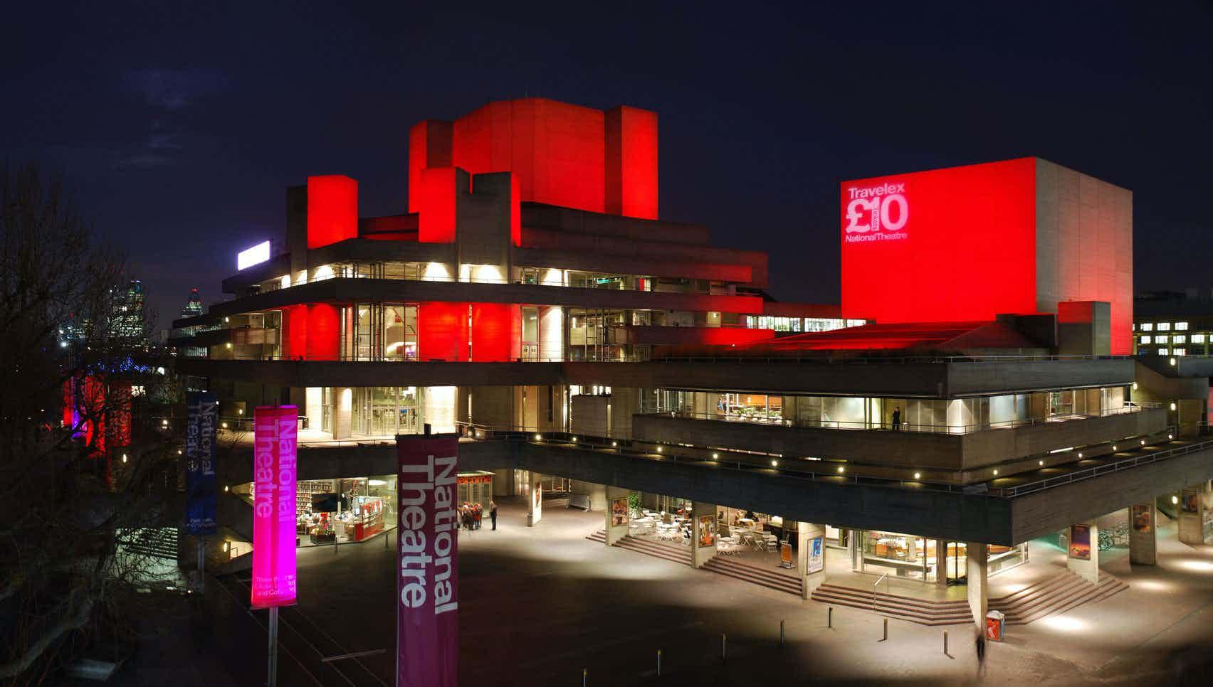 Lyttelton Lounge, National Theatre