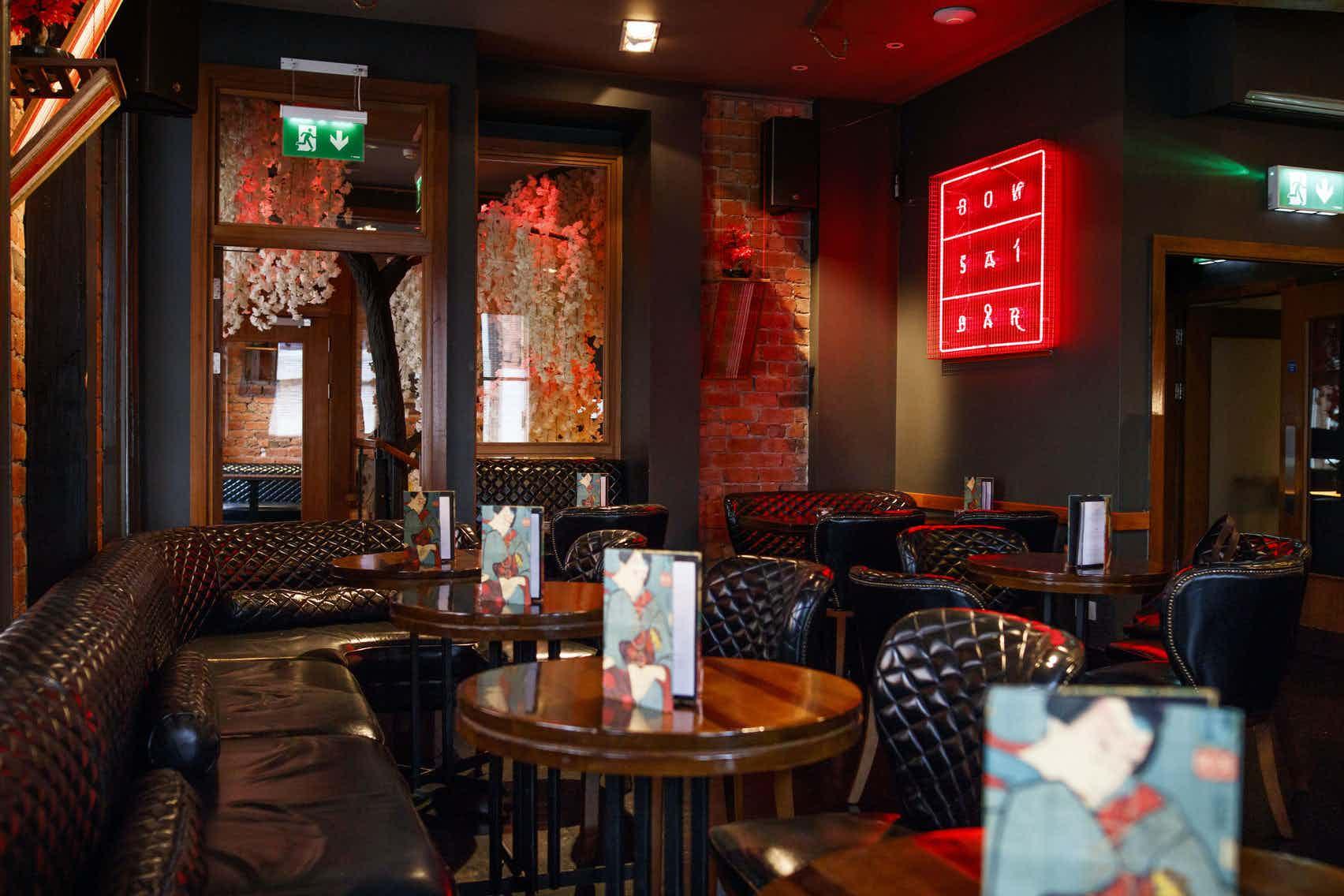Entire Venue, The Bonsai Bar