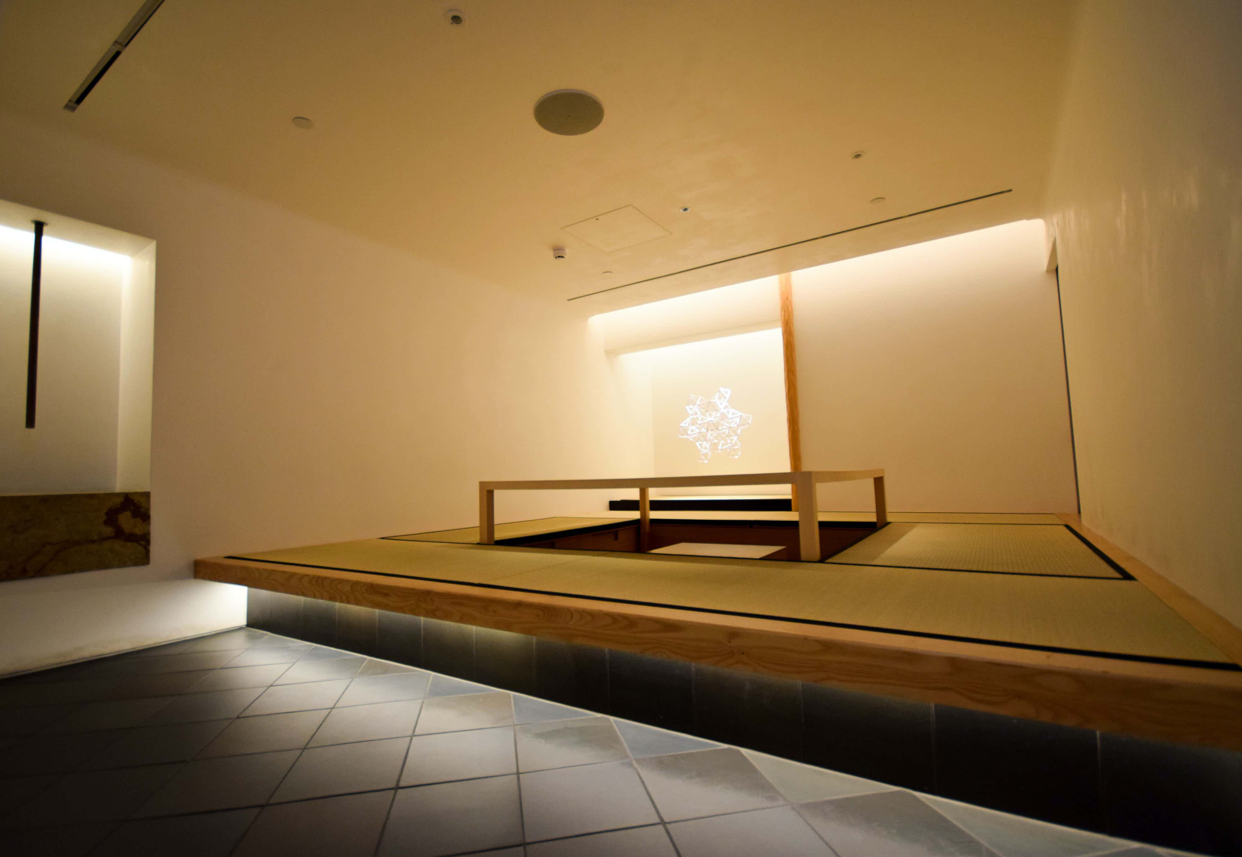 Tatami Room, Japan House London